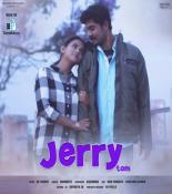 Jerry Amarnath Song Download Mp3
