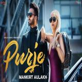 Purje Mankirt Aulakh Song Download Mp3