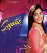 download Supne (The Dreams) Crazy Gill mp3 song