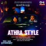 Athra Style (From Yes I Am Student) Sidhu Moose Wala Song Download Mp3